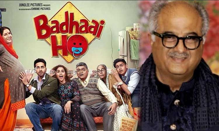 Badhayi-Ho