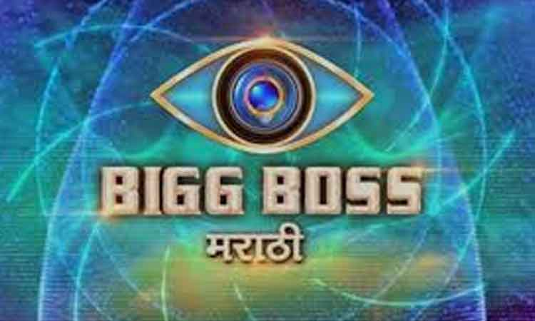 marathi-big-boss