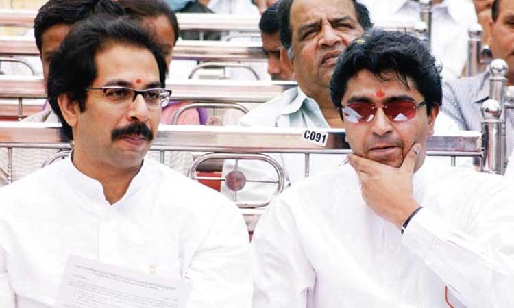 Uddhav Raj